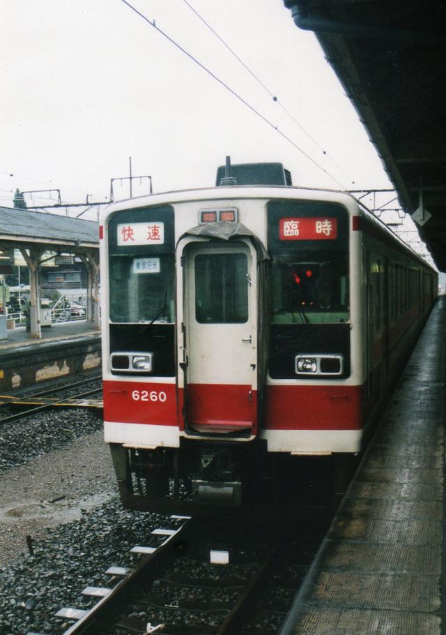 6260f.jpg