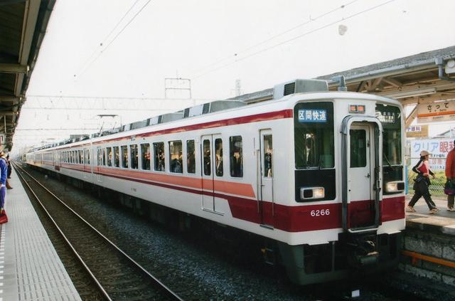 6266f.jpg