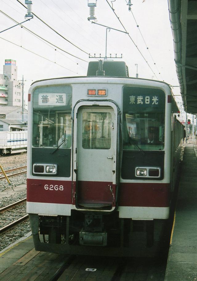 6268f.jpg
