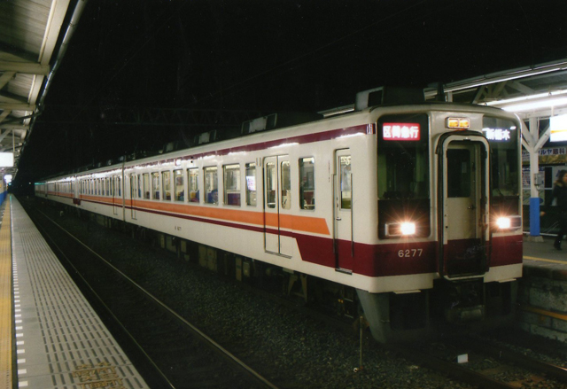 6277f.jpg