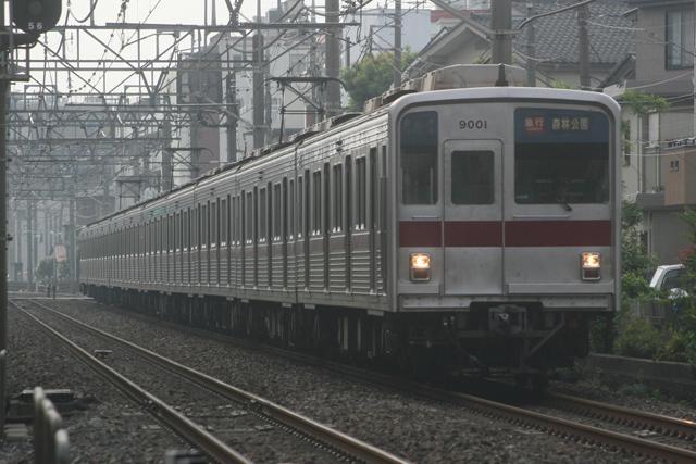 9001f.jpg