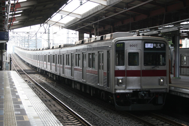 9007f.jpg