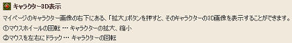 2014-0611-015.jpg