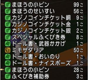 2014-0919-002.jpg