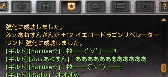 20140225014952bd7.jpg