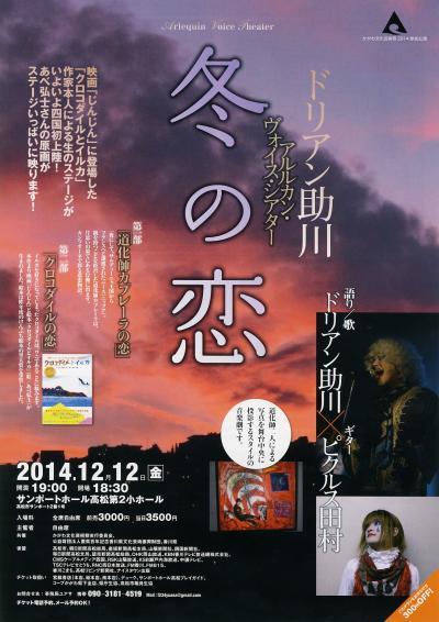 takamatsu-frier_convert_20141106161939.jpg
