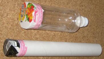 ペットボトルとラップの芯のラベル筒太鼓