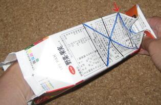 牛乳パックの折り方5