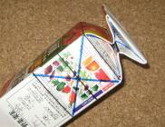 牛乳パックの折り方6