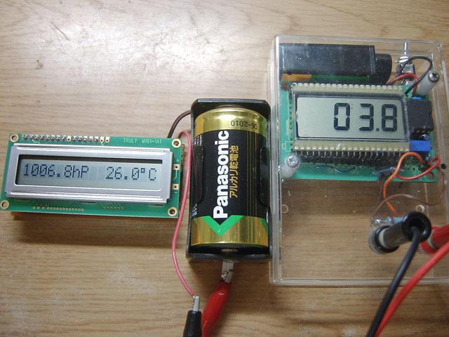 MPL115A2気圧計3_3V動作