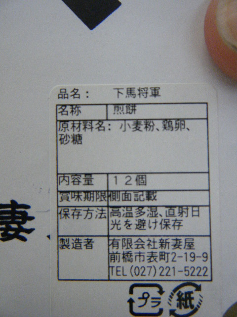 DSCF2962.jpg