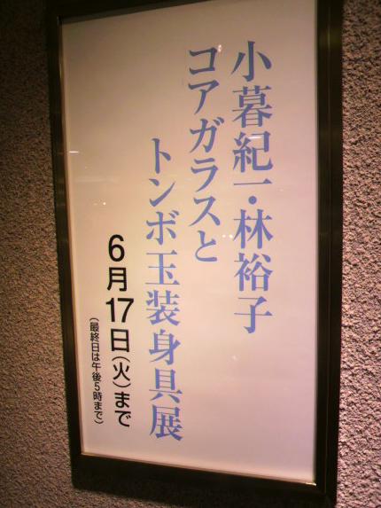 2014061019430003.jpg