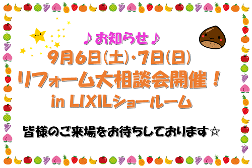2014090220011352b.png