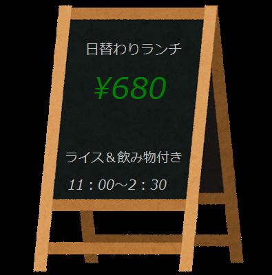 20141018172748f1f.png