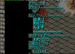 2014031322133168a.png