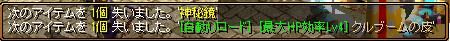 2014041121471625d.png