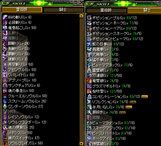 20140509031855256.png