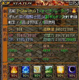 20140711010036ae3.png