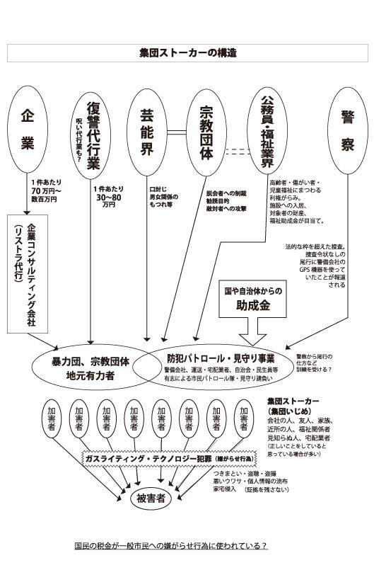 20140318.jpg
