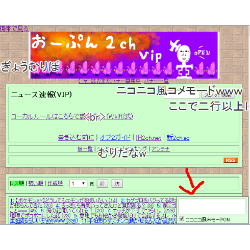 open2ch-1393954661-894.png