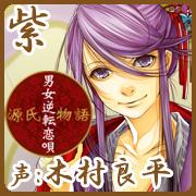 bn_yukari_180.jpg