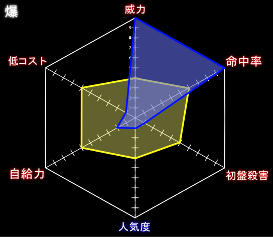 2014032123555903c.jpg
