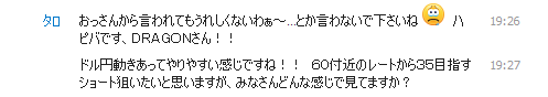 20140523120527345.png