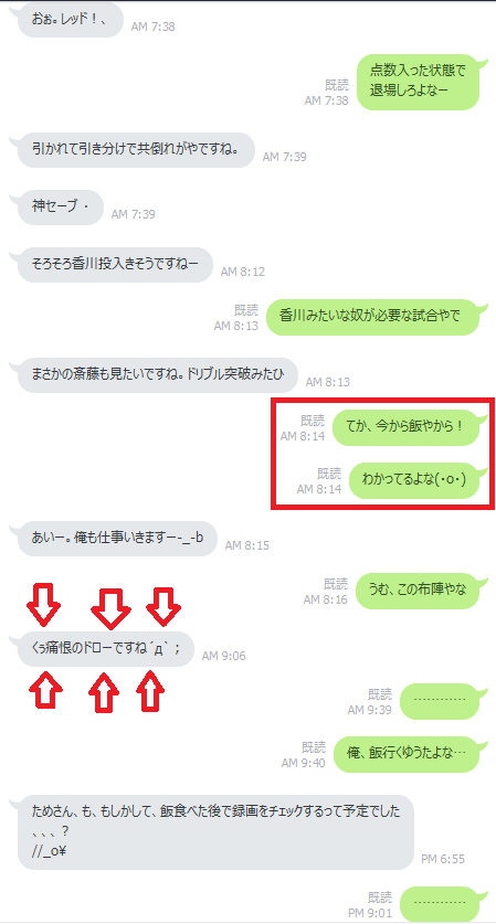 20140627111236968.png