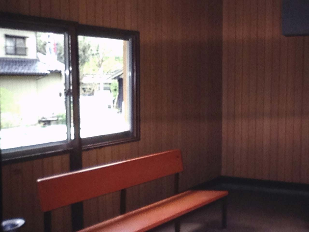 東下条駅待合室
