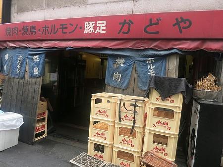 大阪・なんば・難波「豚足のかどや」(居酒屋)[豚足、キモ
