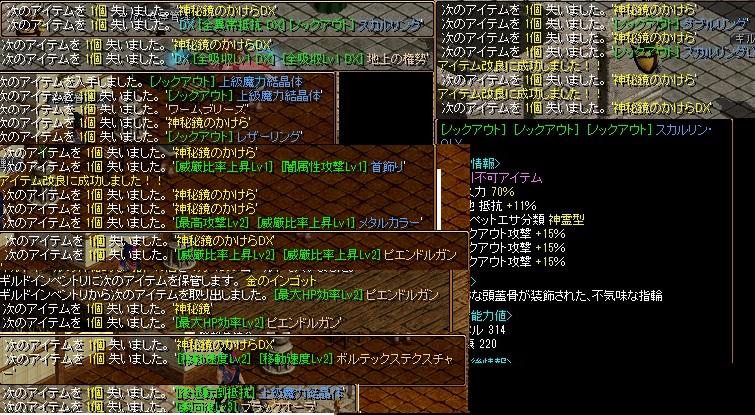 20140707032536e01.jpg