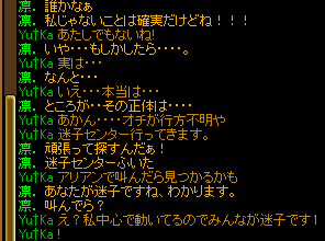 2014030314312212a.png
