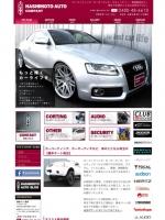 hashimoto.auto.co
