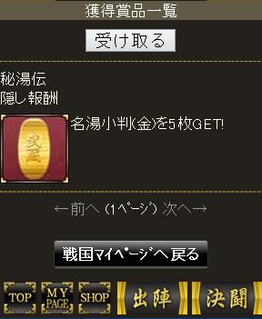 20140320160846ada.png