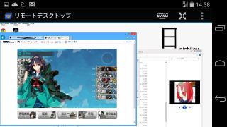 Screenshot_2014-08-16-14-38-07.png