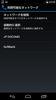 20140624_9.png