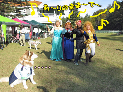 HUS☆HUG2014ファイナル