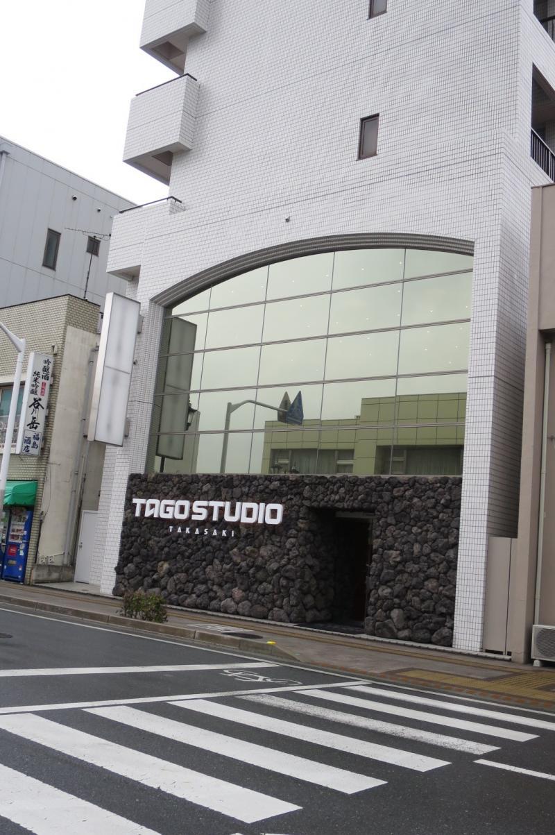 TAGO STUDIO TAKASAKI 井上道路の今日の出来高報告会?