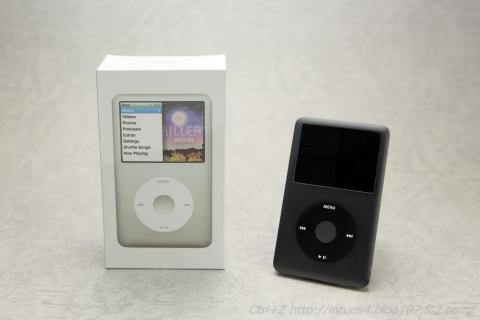iPod Classic Silver black
