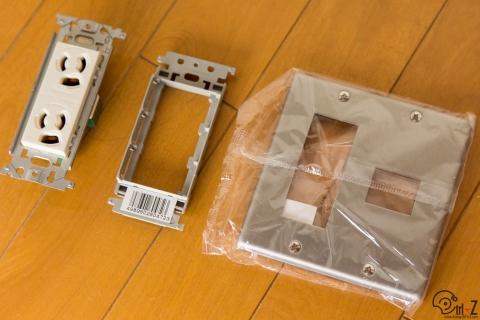 壁コンセント その2 Panasonic