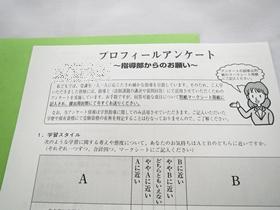 yu-aroma10.jpg