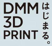 dmm.jpg