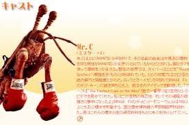 fc2blog_20140725173756873.jpg