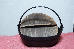 南部鉄鍋①