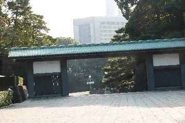皇居中門①