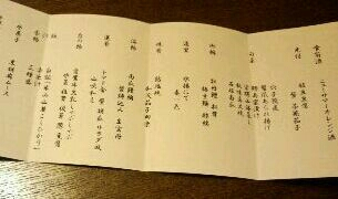fc2_2014-04-24_09-31-01-561.jpg