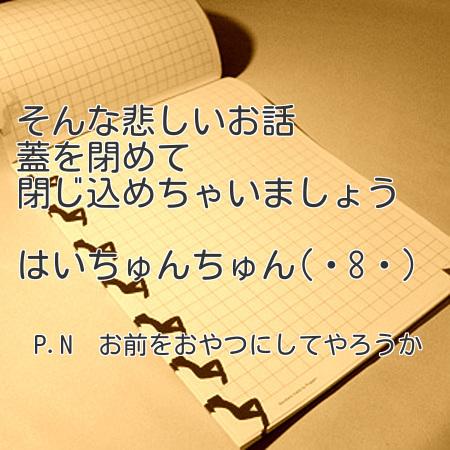 20141024103425ba1.jpg