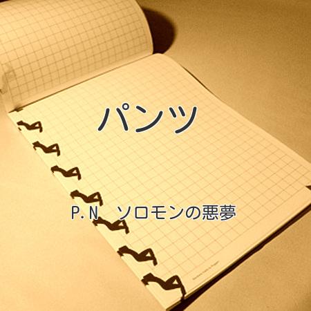 201410241034460ff.jpg