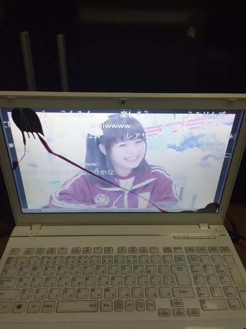 20141118112543ad1.jpg