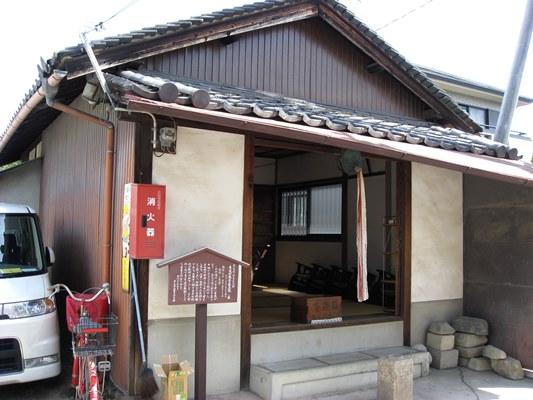 大安寺町地蔵堂